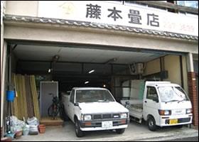 fujimoto1