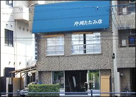 kataoka_m1