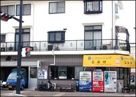 kobuke1