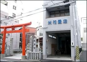 yonehana1